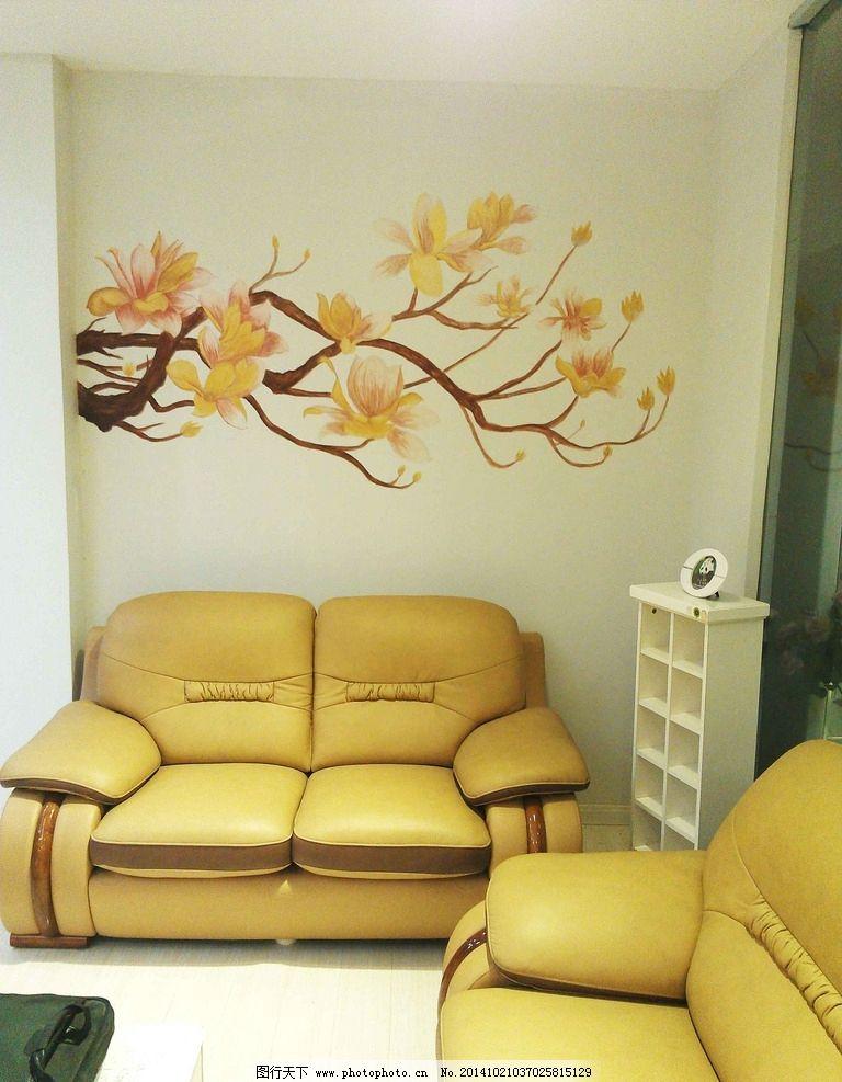 手绘 玉兰花 手绘墙 沙发背景墙 手工画 摄影 生活素材
