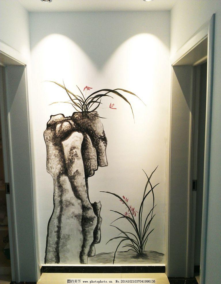 兰草 手绘墙 手绘图 山水 玄关手绘 摄影 生活素材