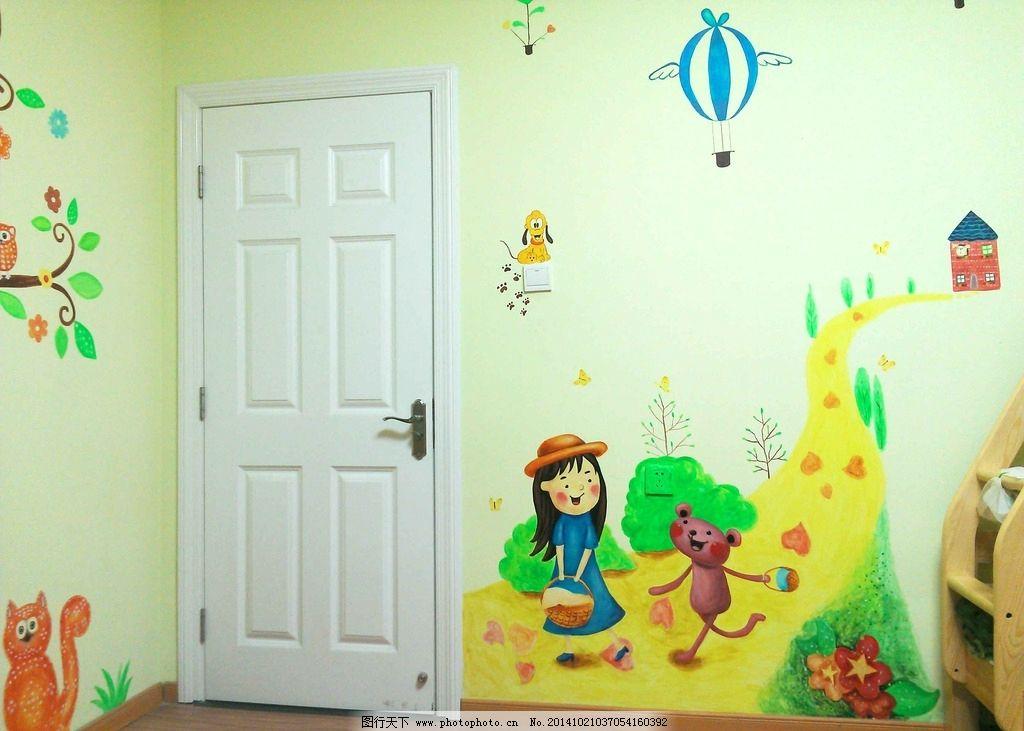 手绘墙 儿童房 手工画 手绘 墙画 摄影 生活百科 生活素材 72dpi jpg