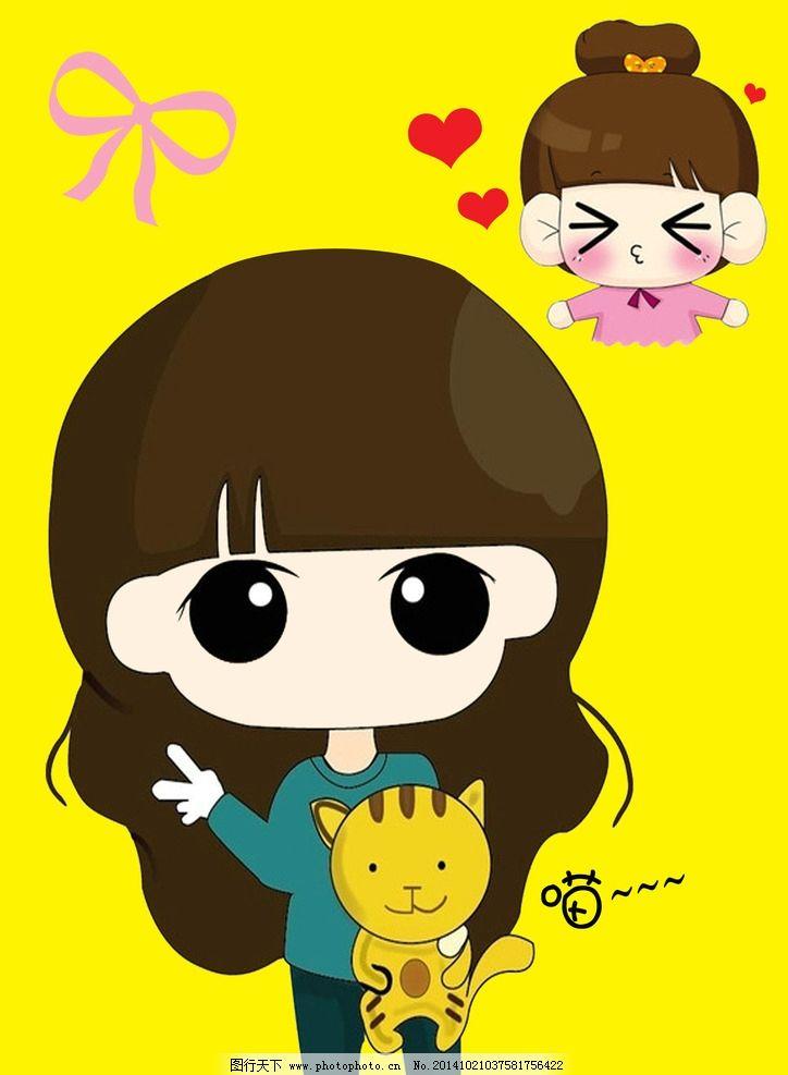 可爱卡通人物图片,黄色 背景 红色爱心 粉色蝴蝶结-图