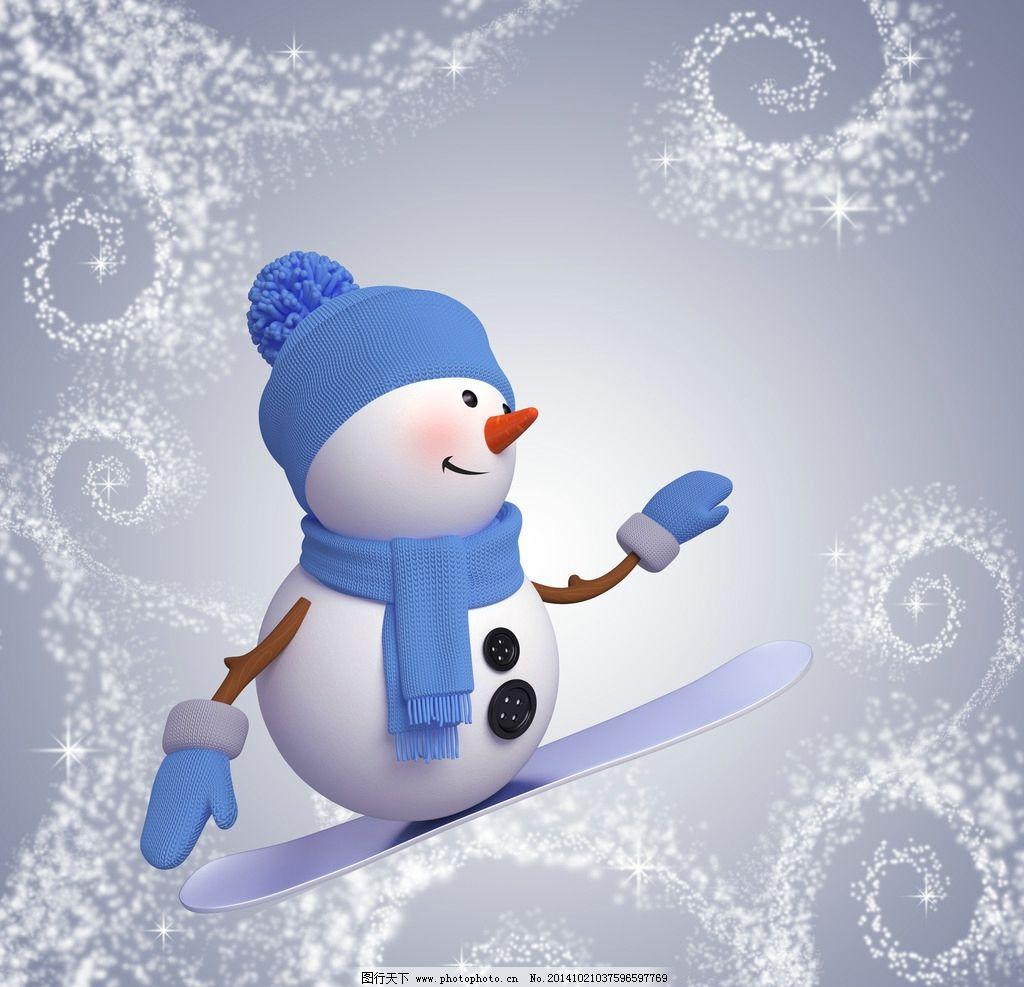 可爱 素材 卡通 雪人 圣诞节