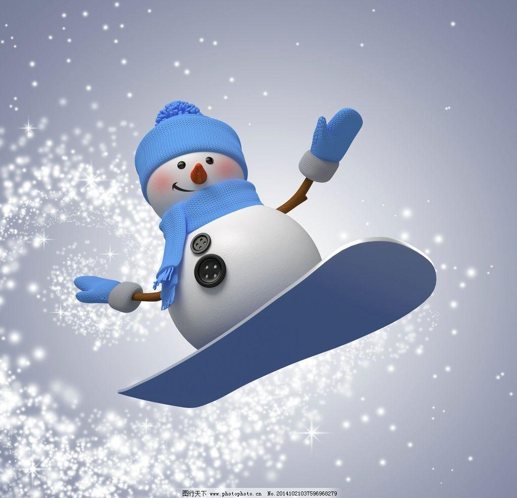 可爱卡通雪人素材图片