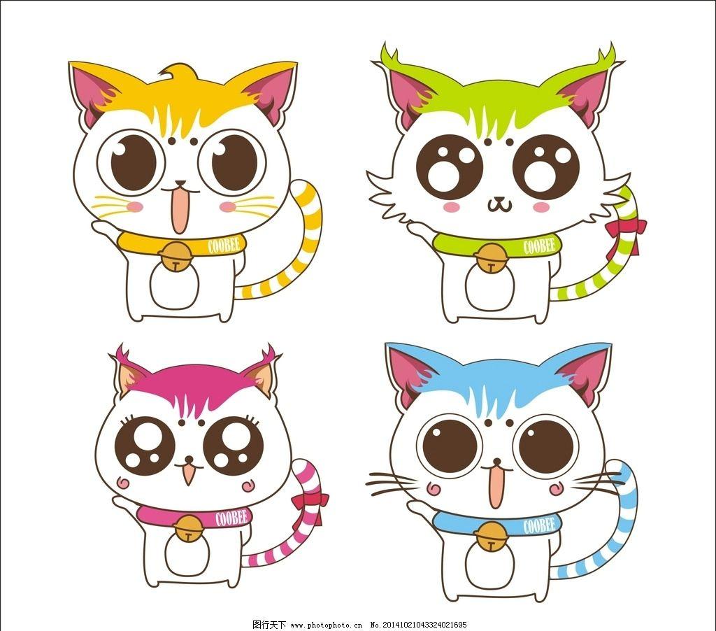猫 酷必猫 卡哇伊 萌萌哒 可爱  设计 动漫动画 其他 300dpi jpg