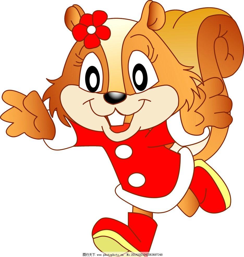 卡通老鼠 可爱老鼠 小老鼠 小松鼠 漂亮松鼠 漂亮老鼠 卡通动物素材