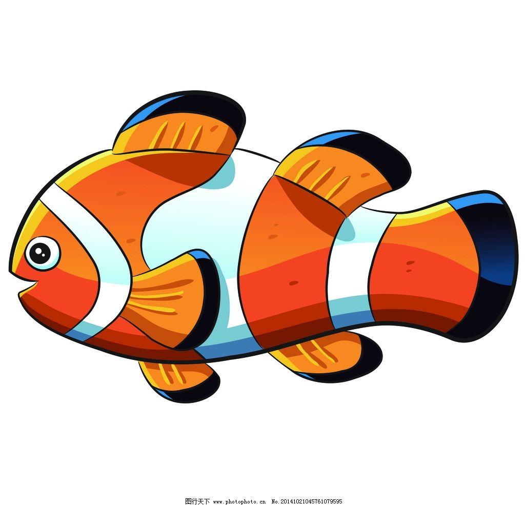 卡通小丑鱼图片