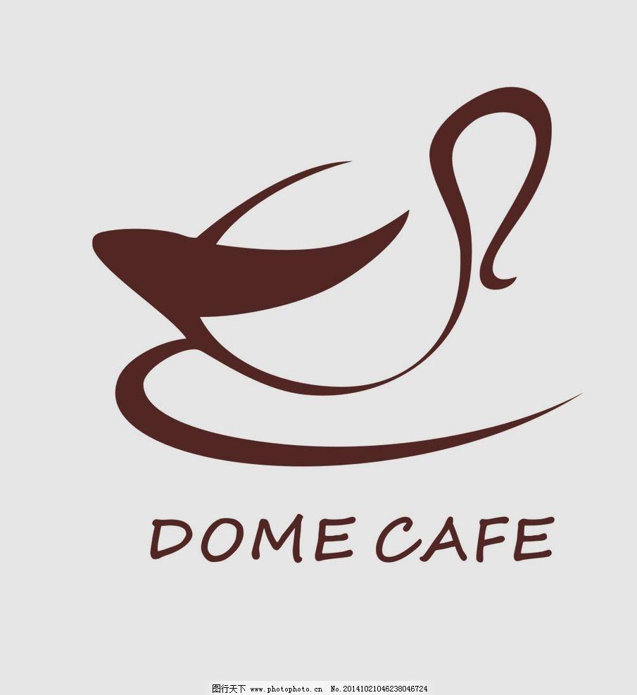 dome cofe 咖啡 咖啡杯 咖啡色 咖啡logo logo 设计 生活百科 餐饮图片
