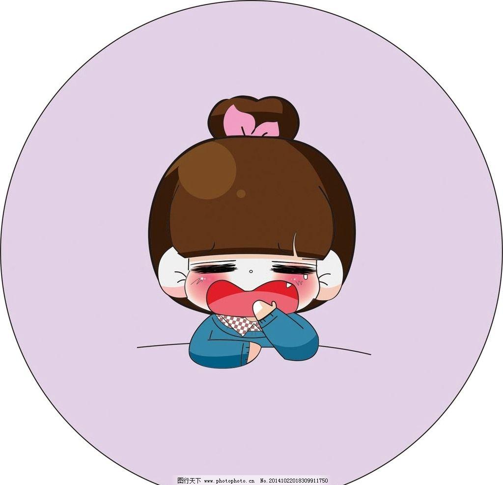 萌 q版 阿拉蕾 可爱 卡通 设计 动漫动画 动漫人物 300dpi cdr图片