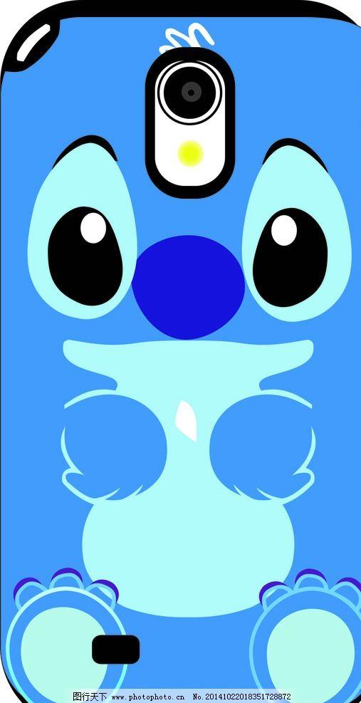 手机壳卡通 卡通矢量 可爱手机套 史迪仔矢量 蓝色手机壳 设计 动漫动