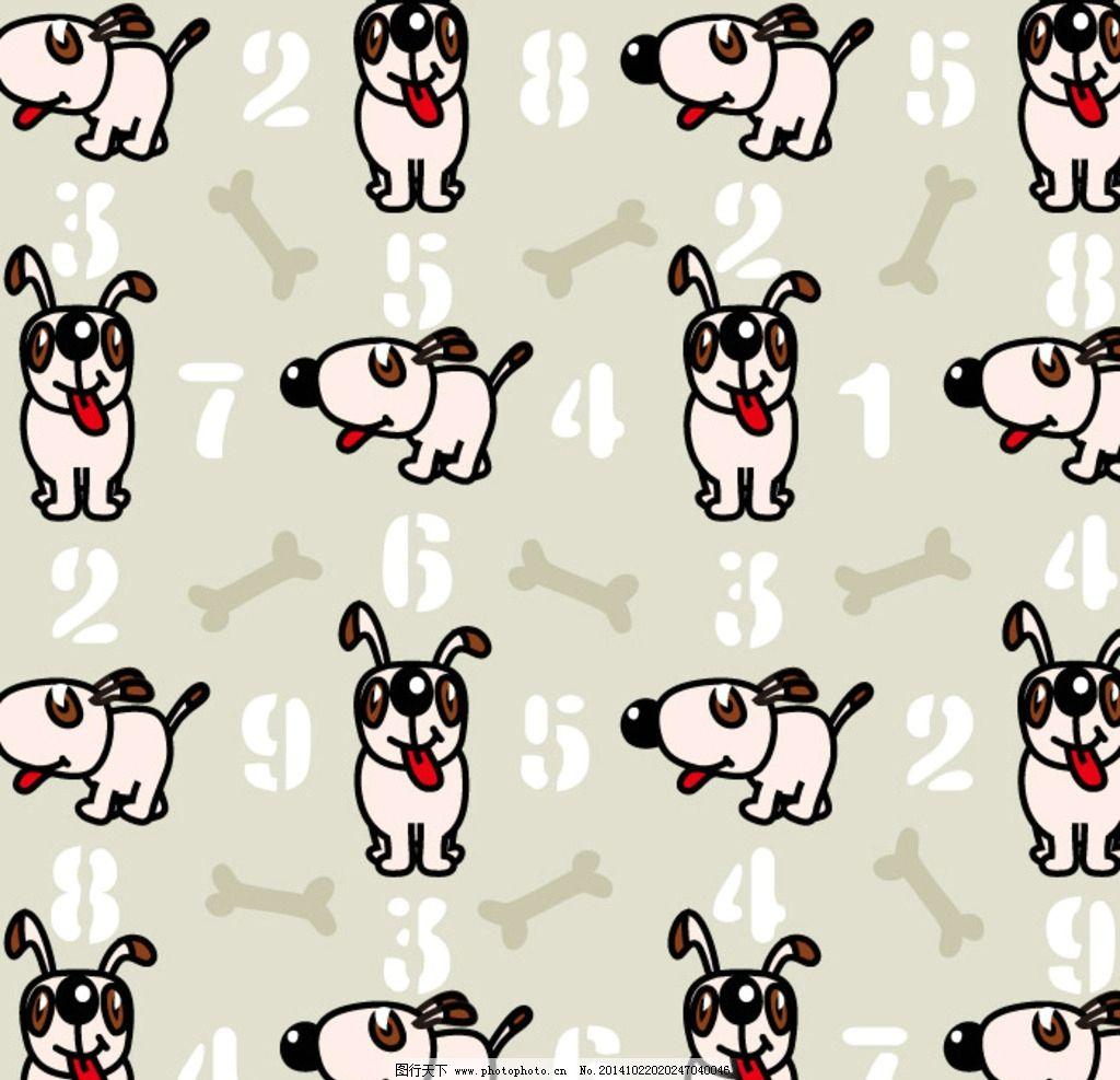 卡通狗 可爱 各种形态 有趣 设计感 卡通动物 设计 底纹边框 背景底纹