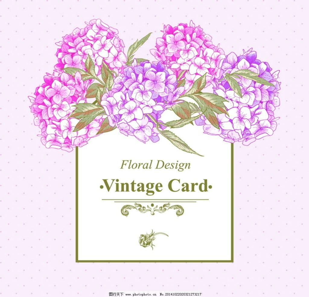 欧式 玫瑰 花 鲜花 花纹 花边 背景 底纹 边框 婚礼 卡片 情人节 请柬