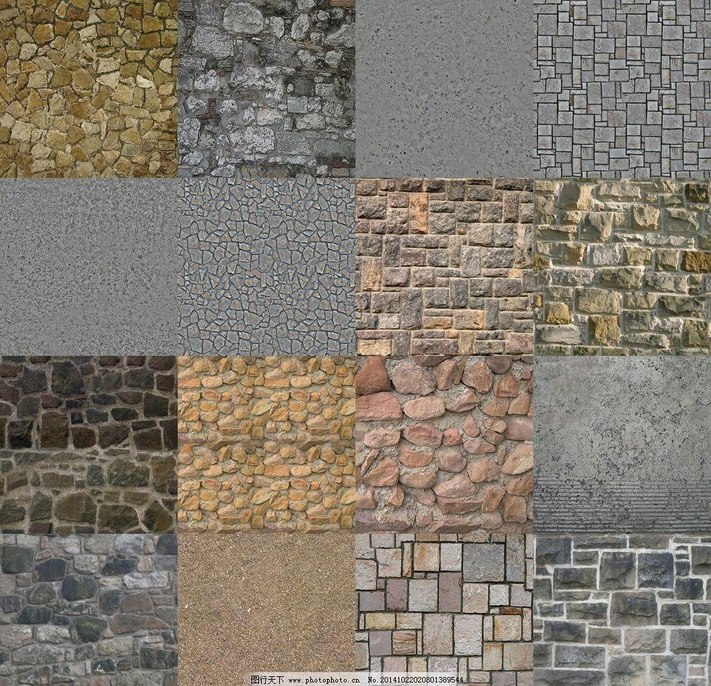 材质 石头建筑 石头墙 贴图材质 砖贴图 3d贴图 贴图 高清贴图 石头