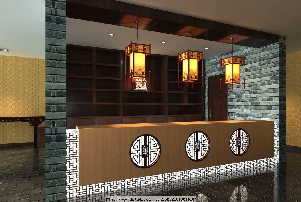中式 前台 灯 仿古砖 镂空雕花 墙纸 设计 3d设计 3d作品 28dpi png图片