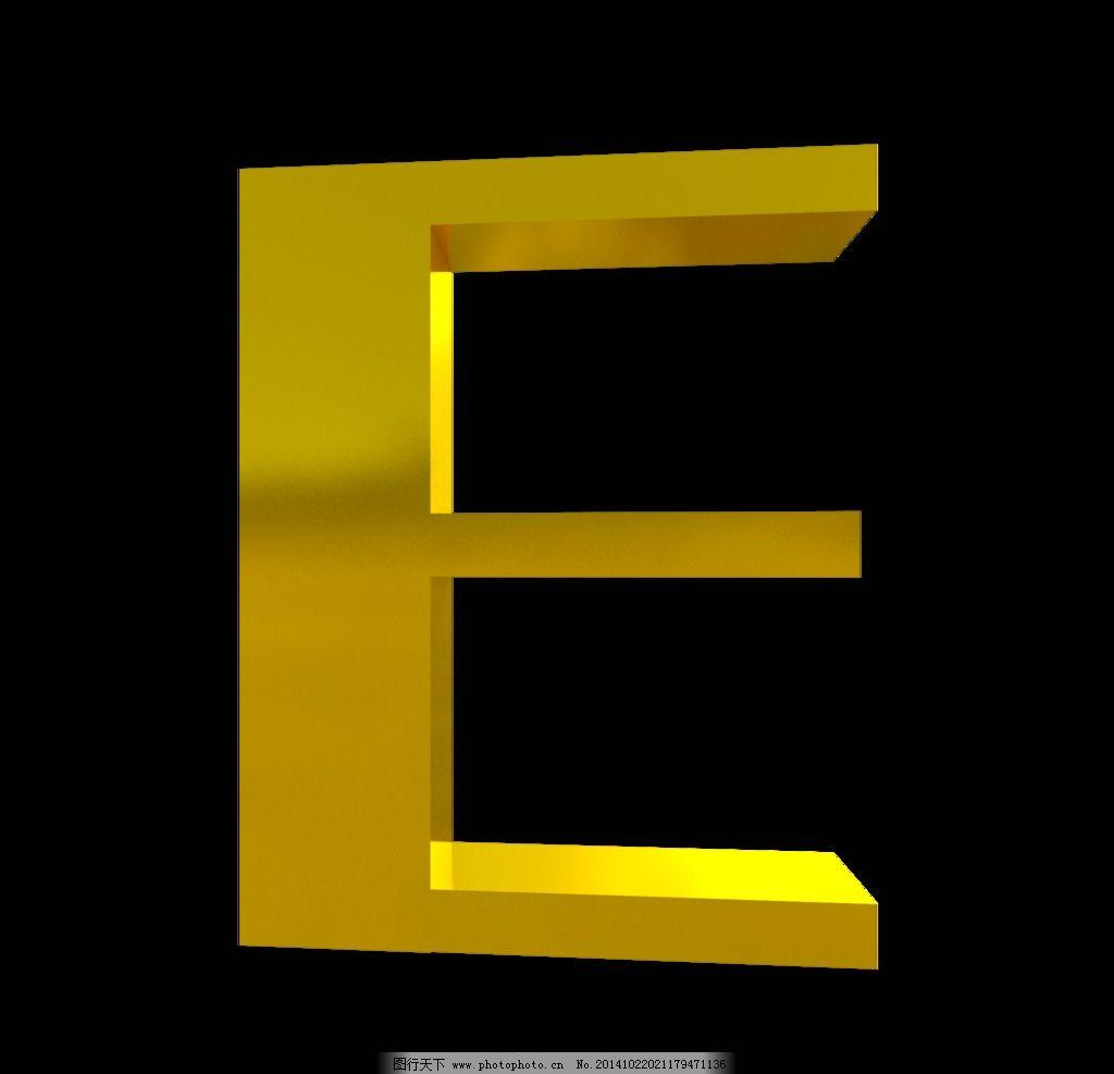 3d字体e 字母 平面广告设计