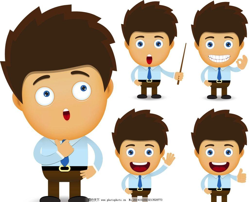 卡通商务人物图片