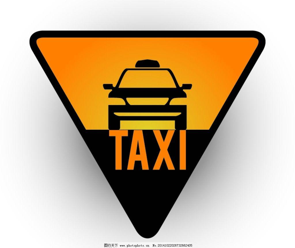 白城市出租车吉鹤logo