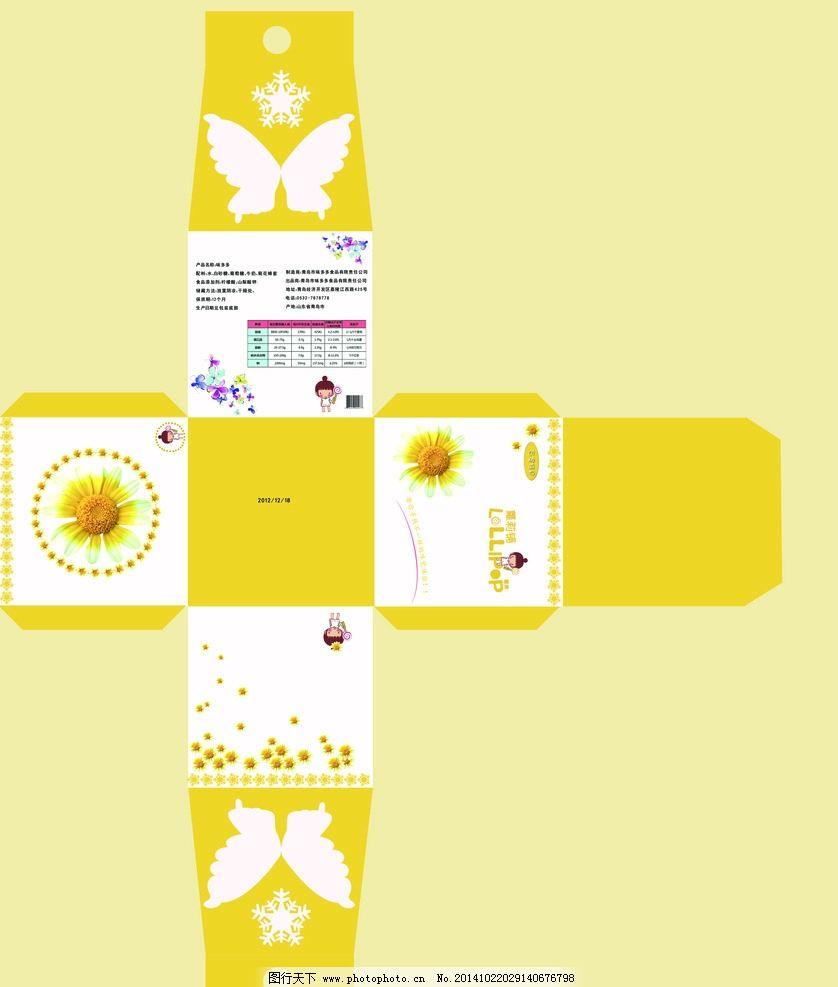 糖果包装设计图片