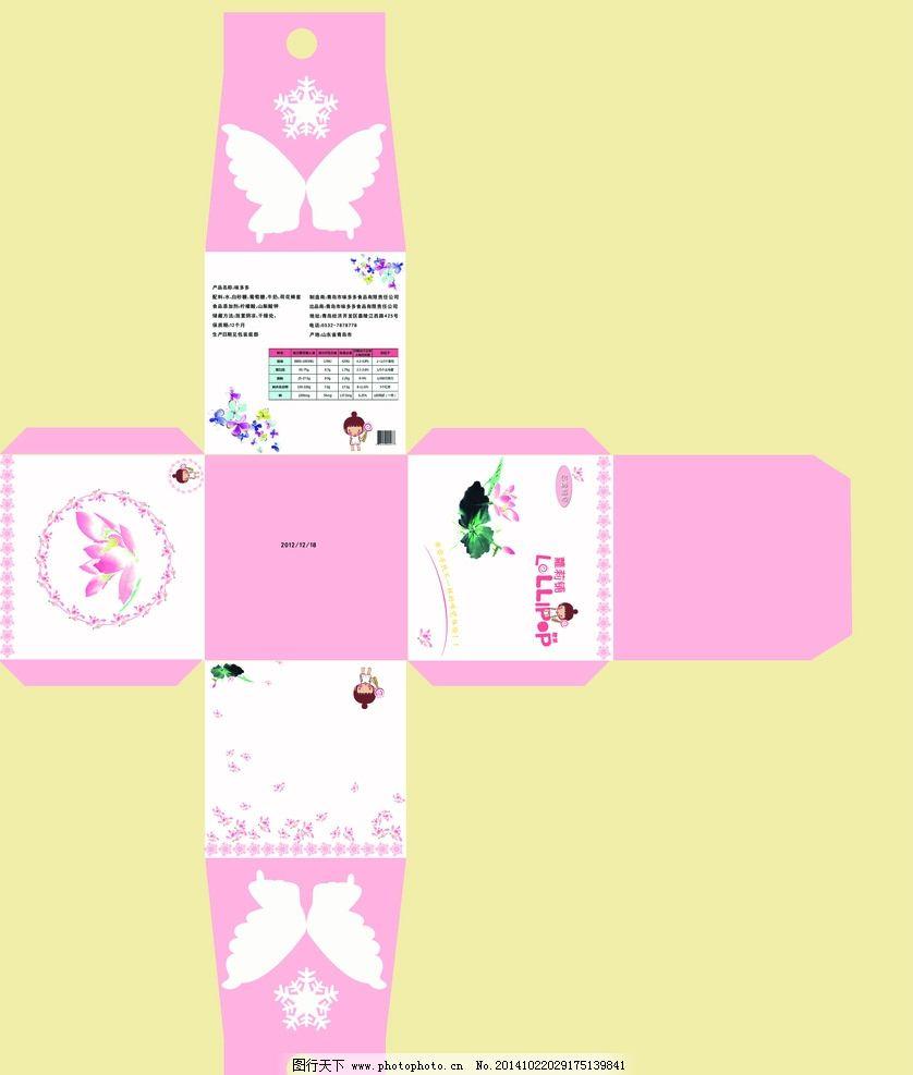 糖果包装 以花为主题 创意包装设计