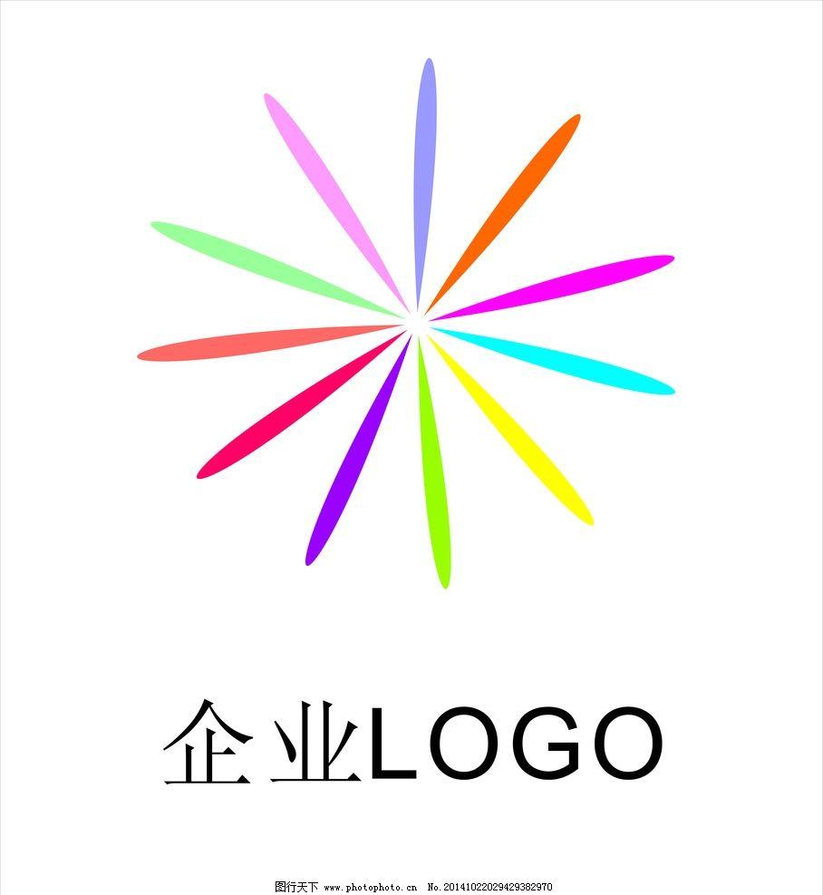 简易手绘logo图片大全