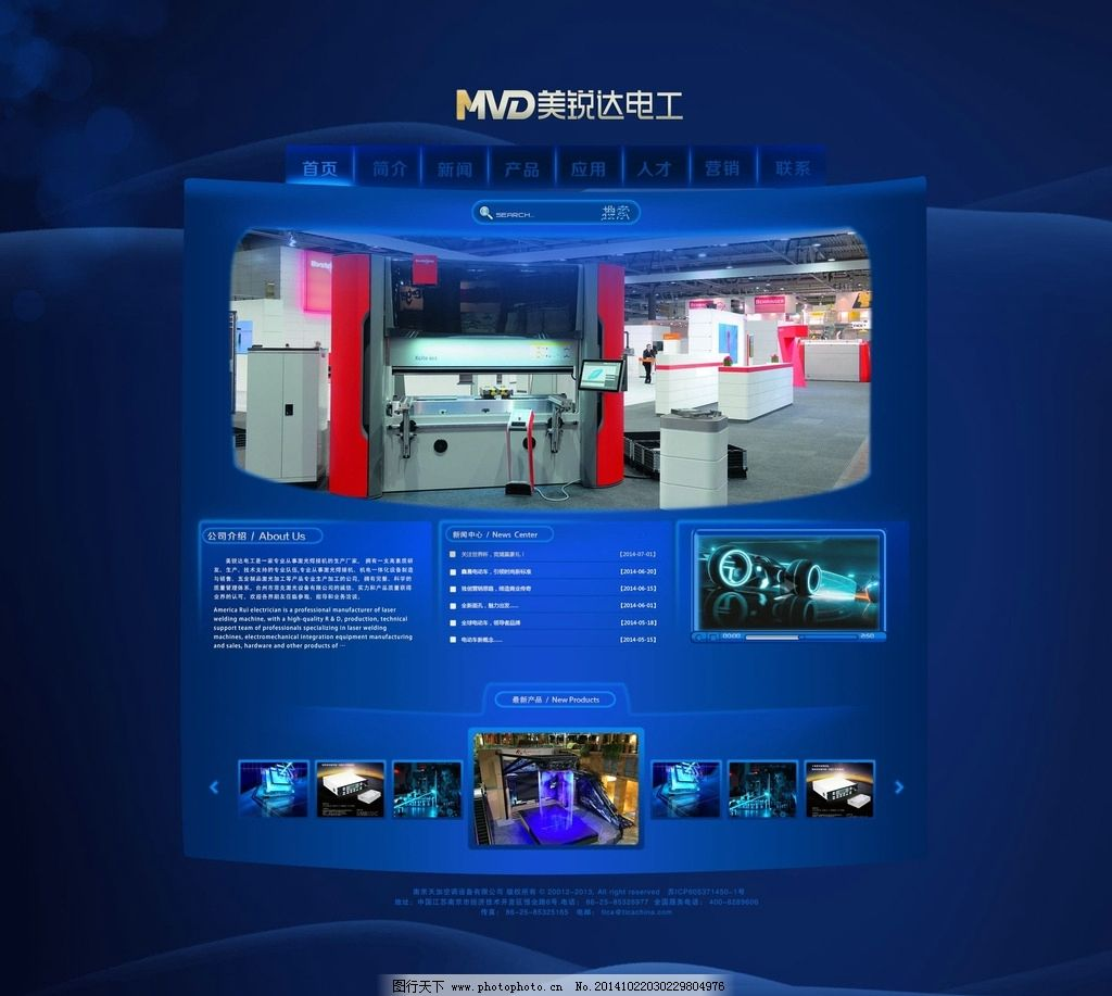 网站首页图片,电机 发电机 电工 蓝色背景 光影 分层图片