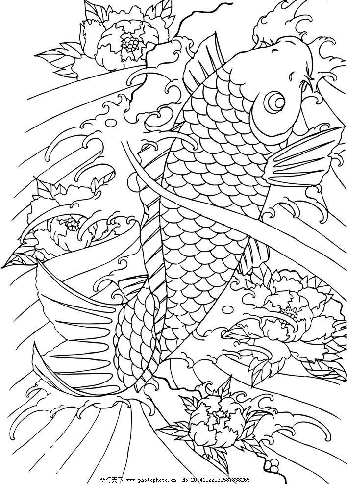 线描鲤鱼 白描鲤鱼 图腾 鲤鱼纹身 恭贺新禧 锦鲤 年年有鱼 工笔