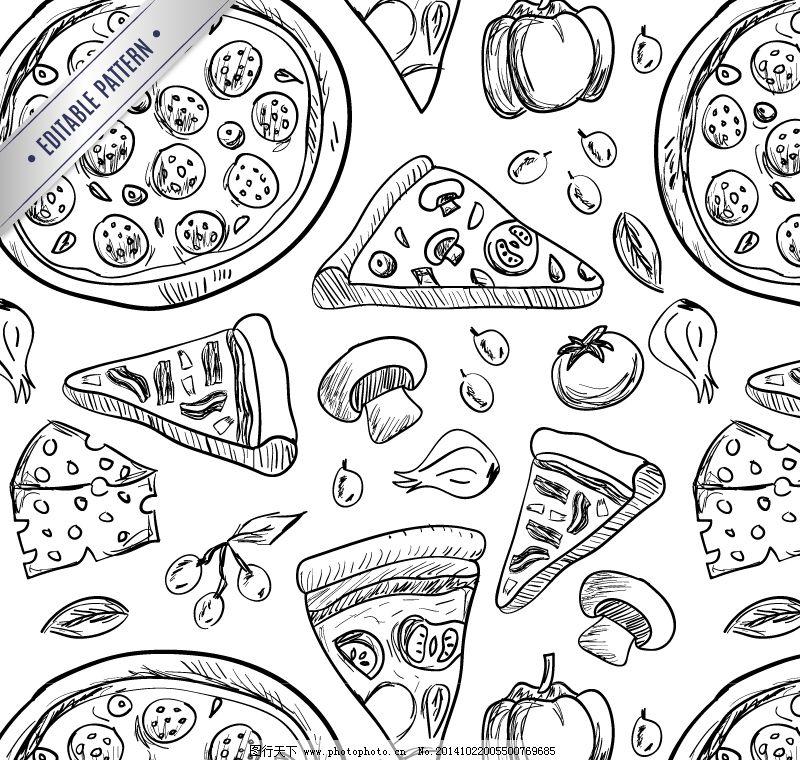 手绘美味披萨矢量素材