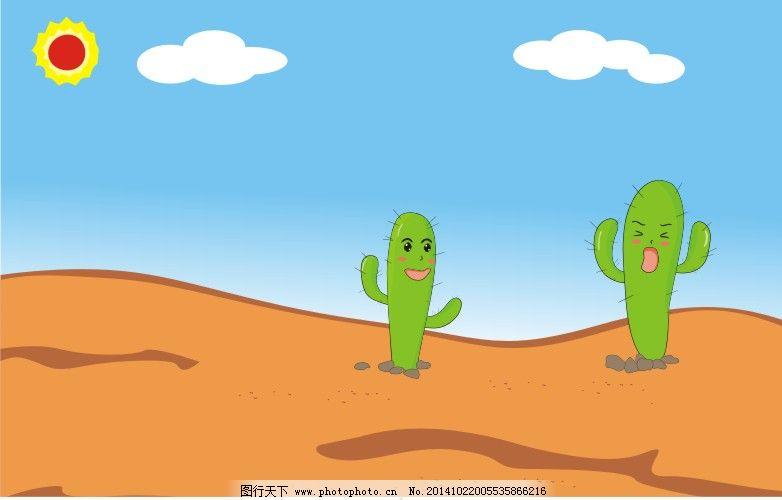 蓝天白云 沙漠 太阳 仙人掌 仙人掌 太阳 沙漠 蓝天白云 矢量图 其他