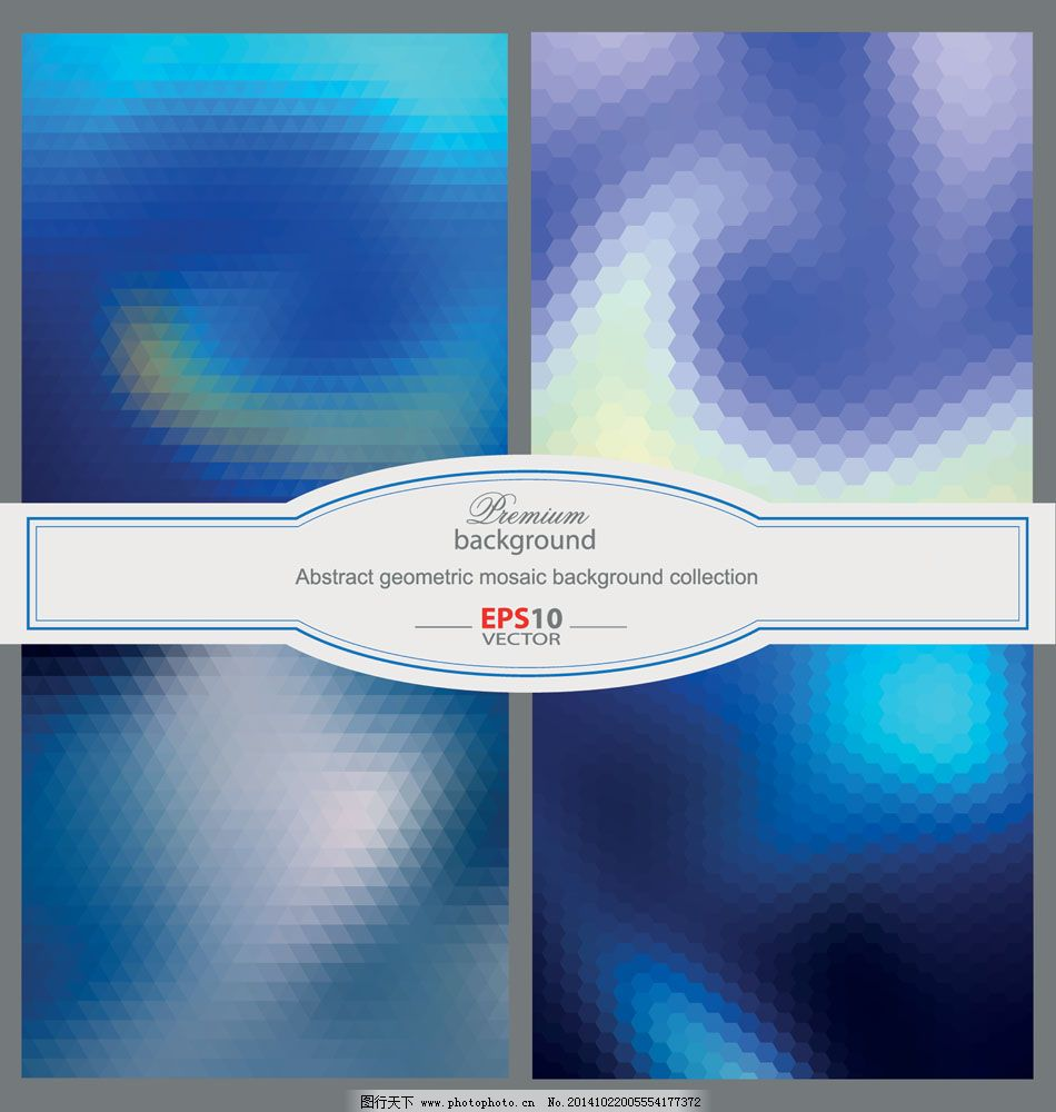 蓝色渐变炫彩几何图形渐变背景矢量素材