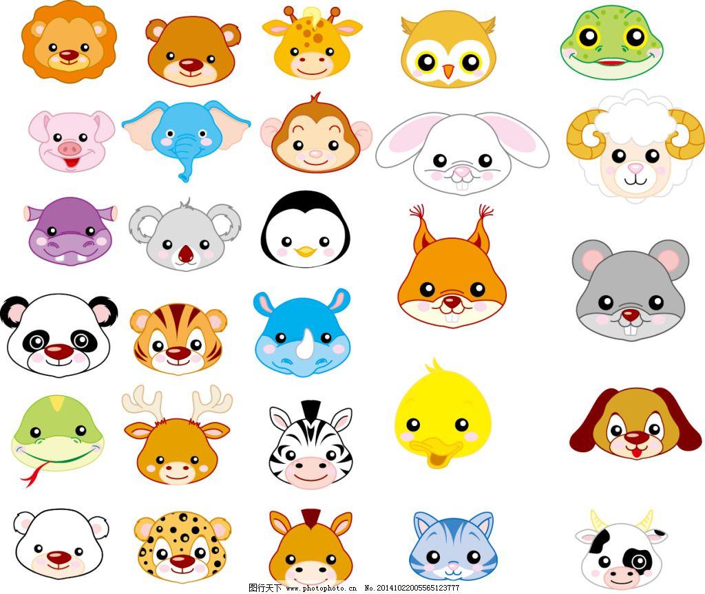 动物 可爱 动物 animals cute 可爱 动物脸 狮子熊兔子长颈鹿蛇鹿狗猫
