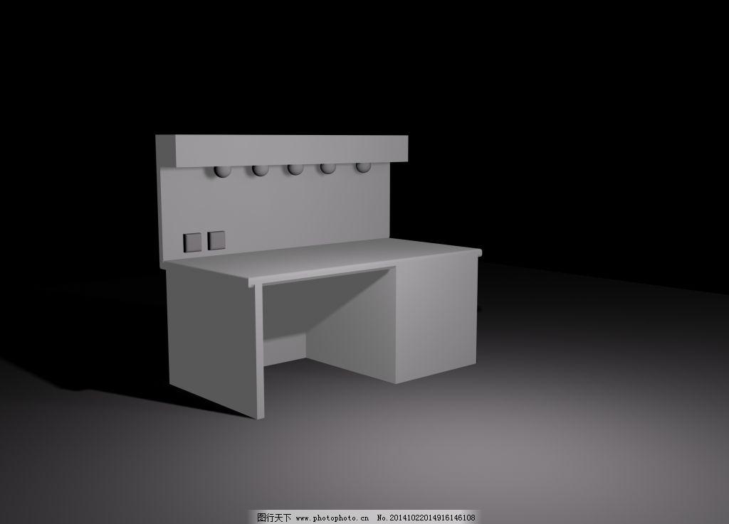 带插座办公桌 带插座办公桌免费下载 电脑桌 工作台 原创设计