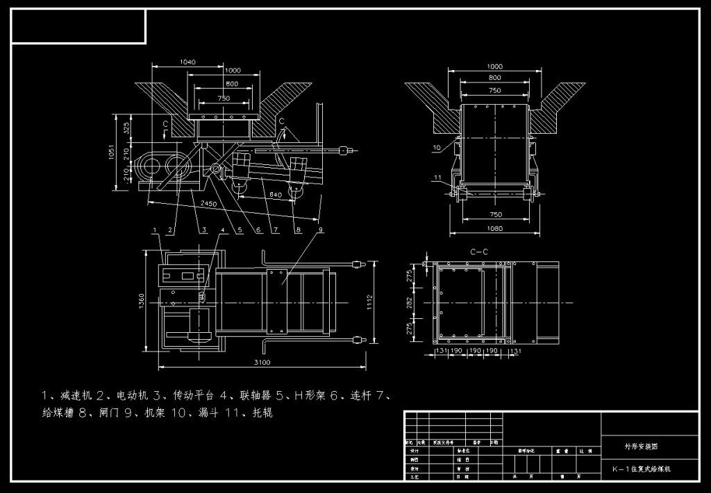 机械图纸 往复式给煤机外形图 机械图纸 cad结构图纸 cad素材 机械