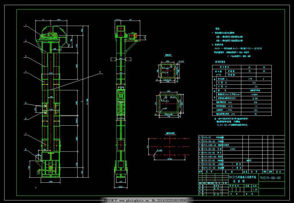 机械图纸 th315双通道斗式提升机全套图 机械图纸 cad结构总图 cad图片