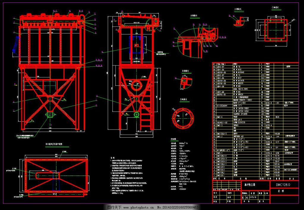 机械图纸 脉冲除尘器 dmc128详细总图 机械图纸 cad结构总图 cad素材