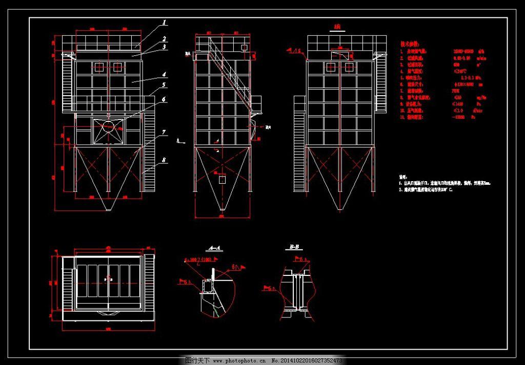 机械图纸 布袋除尘器设计总图 机械图纸 cad结构图纸 cad素材 机械