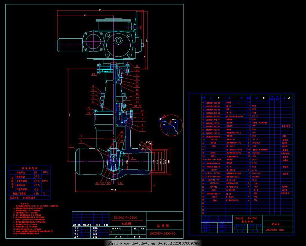 电站用双闸板阀免费下载 机械图纸 电站用双闸板阀 机械图纸 cad结构