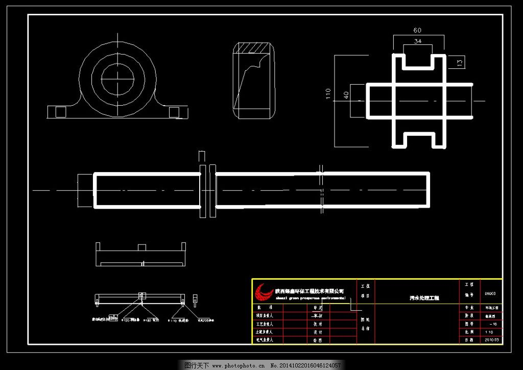 d气浮刮渣机 机械图纸 cad结构图纸 cad素材 机械工业图纸