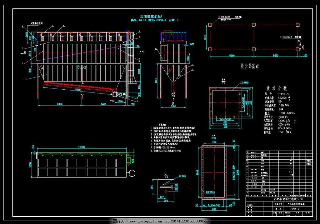 机械图纸 fdp96-9(斜槽) 气箱脉冲袋式除尘器详图 机械图纸 cad结构