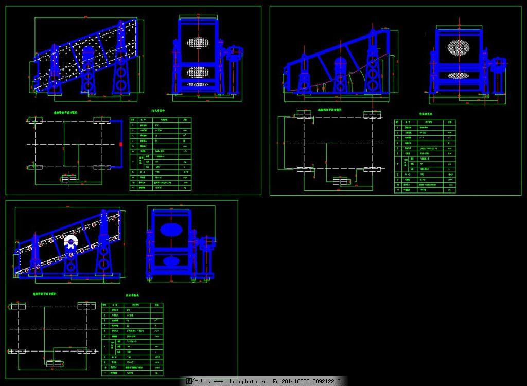 三种规格筛分机外部结构尺寸图