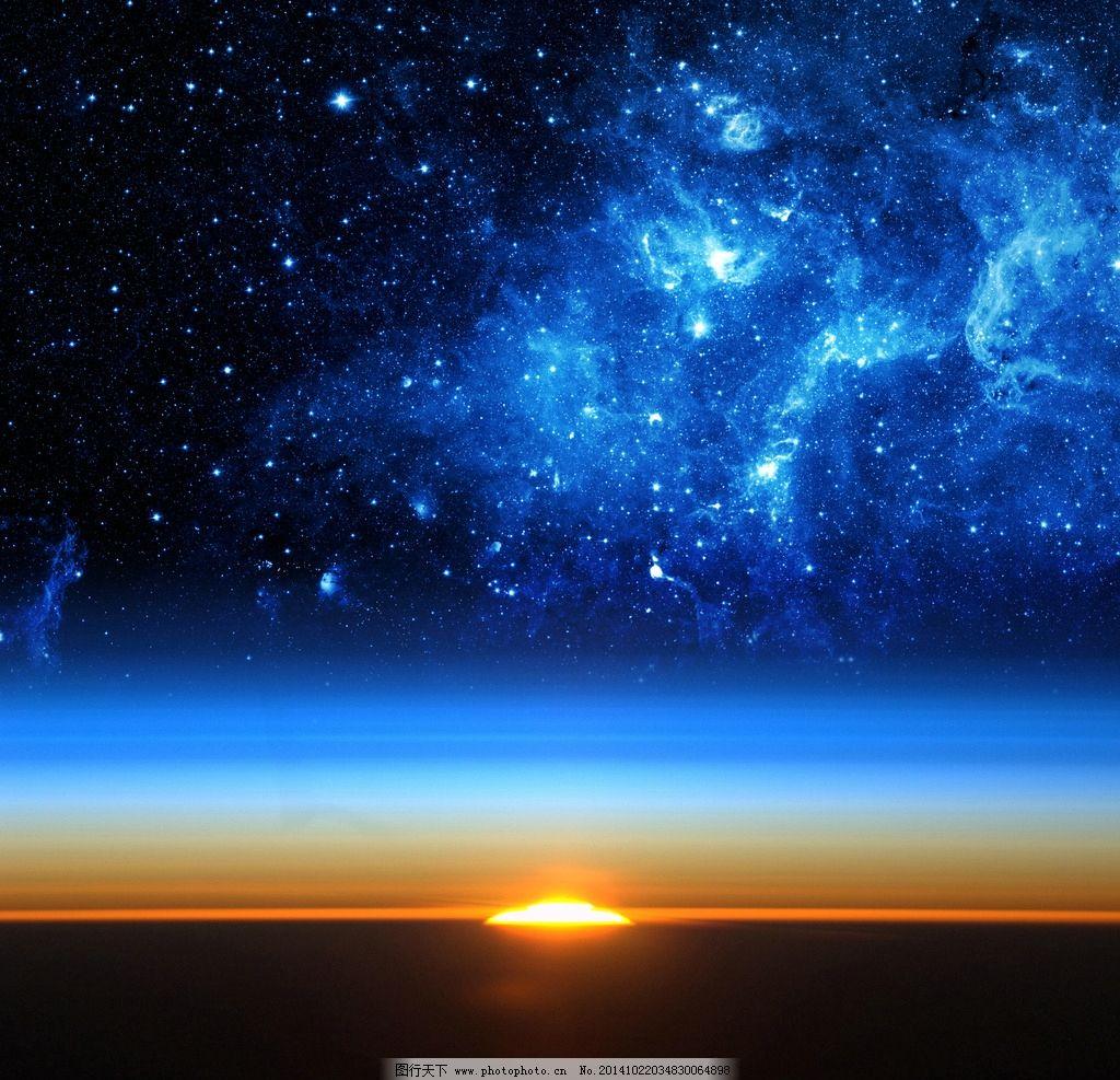 自然风景星空简洁