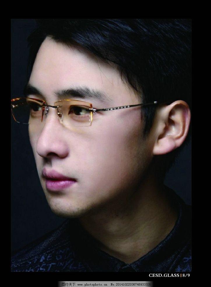 眼镜男模特图片