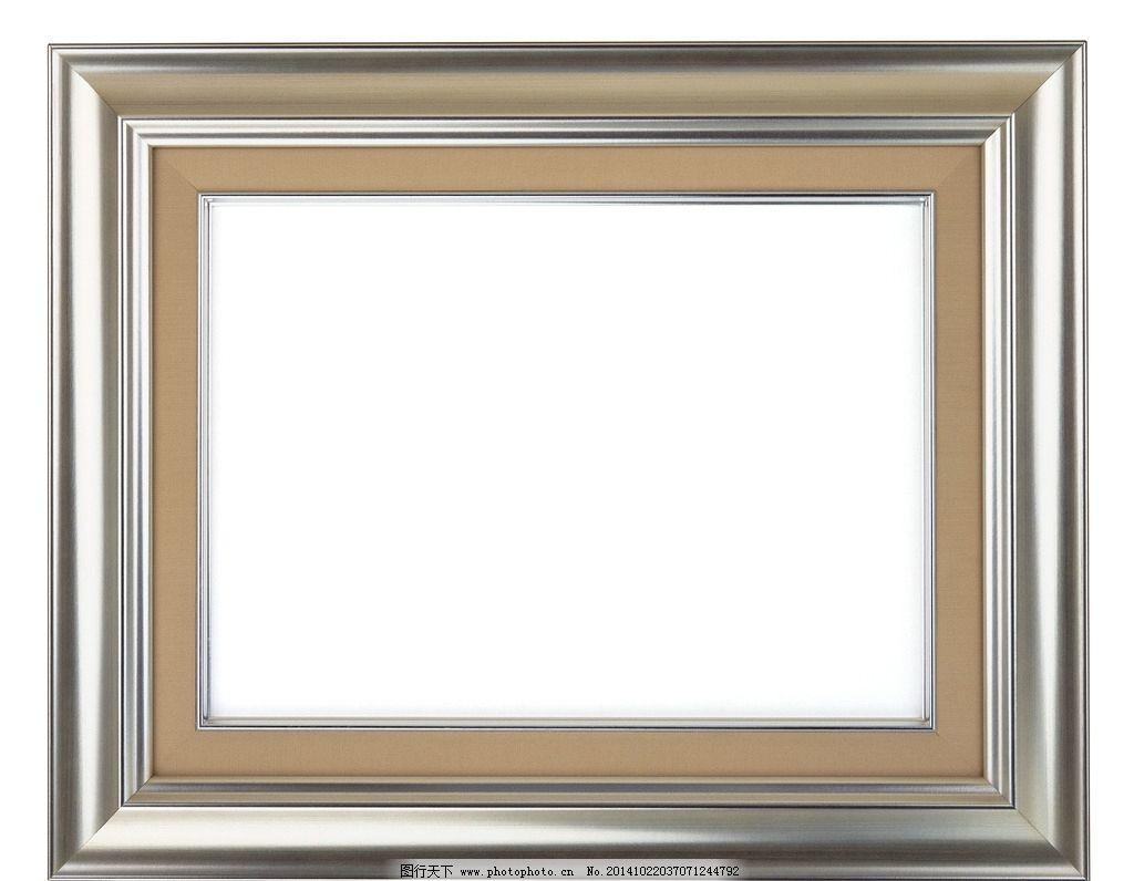 相框 画框图片