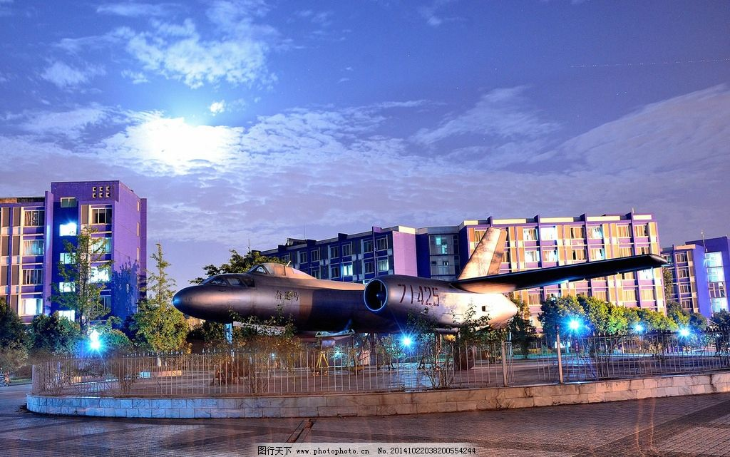 电子科技大学 成都学院 飞机 奋进号 飞机场 摄影 现代科技 军事武器