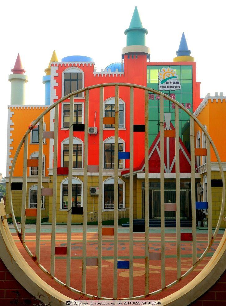建筑摄影 围墙 尖顶建筑 城堡 幼儿园 摄影 摄影 建筑园林 建筑摄影图片