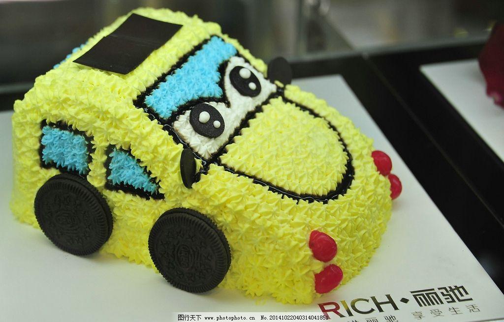 汽车蛋糕图片