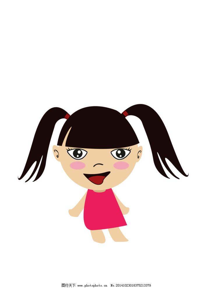小女生 卡通女孩 卡通人物 卡通素材 卡通小女生 设计 动漫动画 动漫