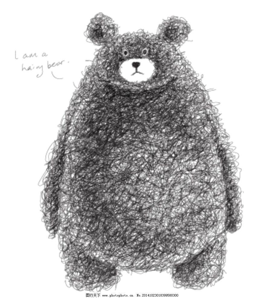 熊 可爱 灰色 eps 好看 设计 广告设计 卡通设计 eps