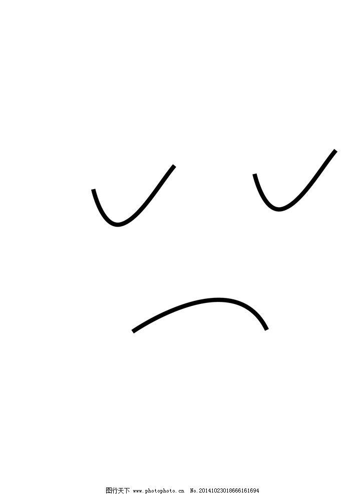伤心的简笔画表情