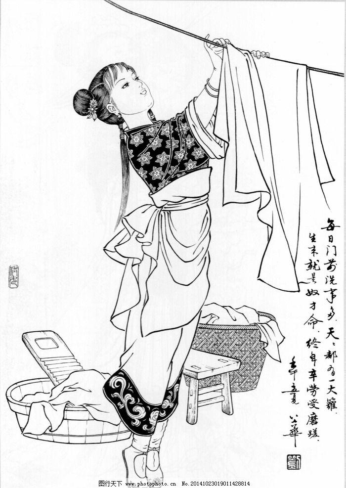 国画 水墨 白描 绘画 工笔 古代人物 线勾图 仙女 绘画书法 文化艺术