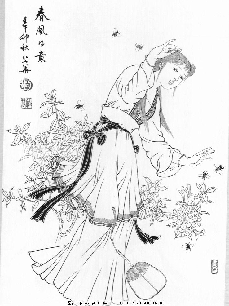 白描仕女图 工笔白描底稿 国画 水墨 白描 绘画 工笔 古代人物 线勾图