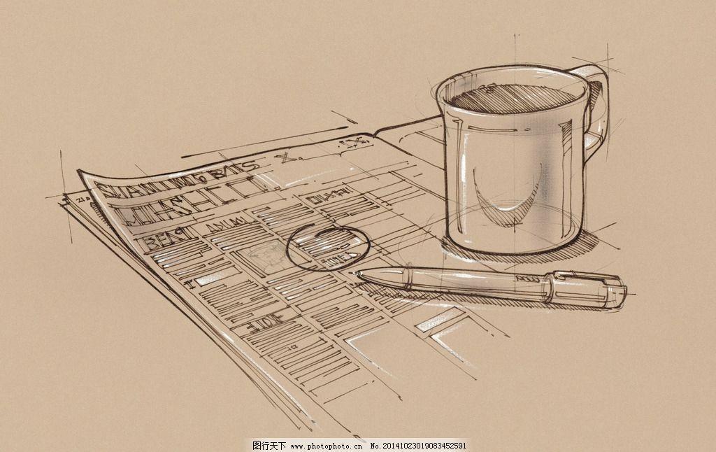 咖啡 报纸 手绘图片