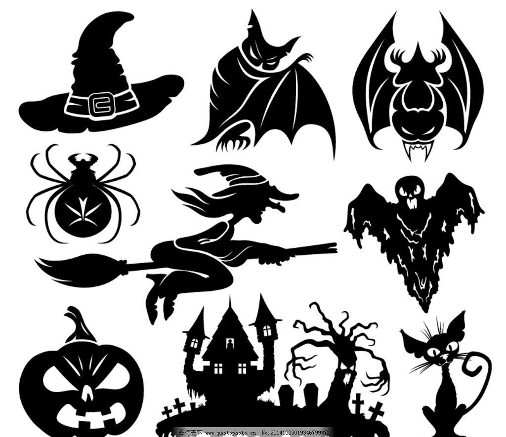 万圣节 蝙蝠 卡通 糖果 巫师帽 幽灵 枯树 黑猫 吊牌 城堡 南瓜灯图片